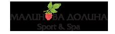 Малинова Долина Спорт и Спа logo