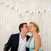 Нашите Сватби!
