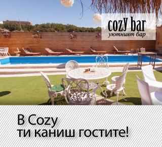 CozyBar_2015_summer