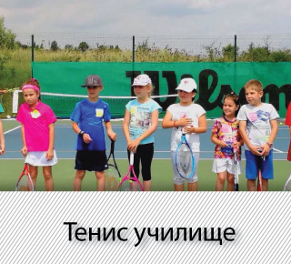 banners_site_turnir