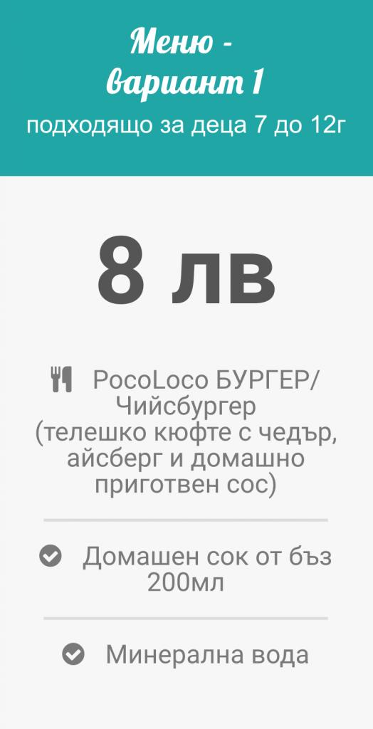 CA53585C-85A0-4BB4-9B22-E81FD5C3C238