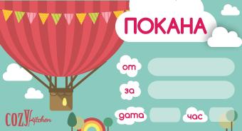 pokana_1