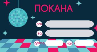 pokana_disko_2-copy