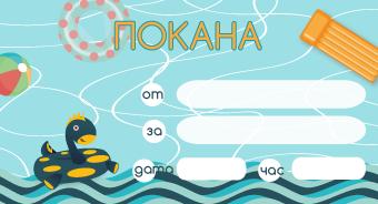 pokana_pool_2-copy