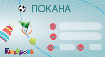 pokana_smeli_2-copy