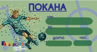pokana_sport_2