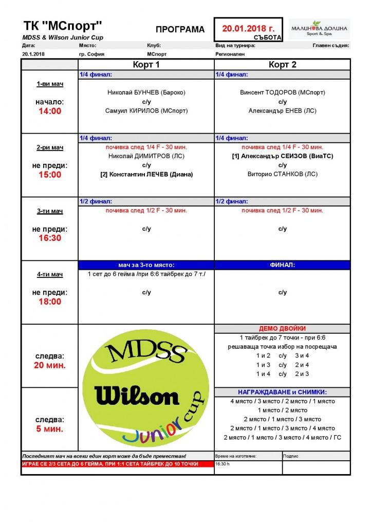 2017_MDSS_turnir_10_PR-page-001